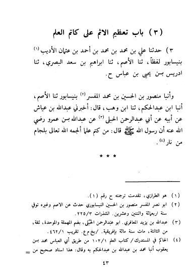 Harawi3-1