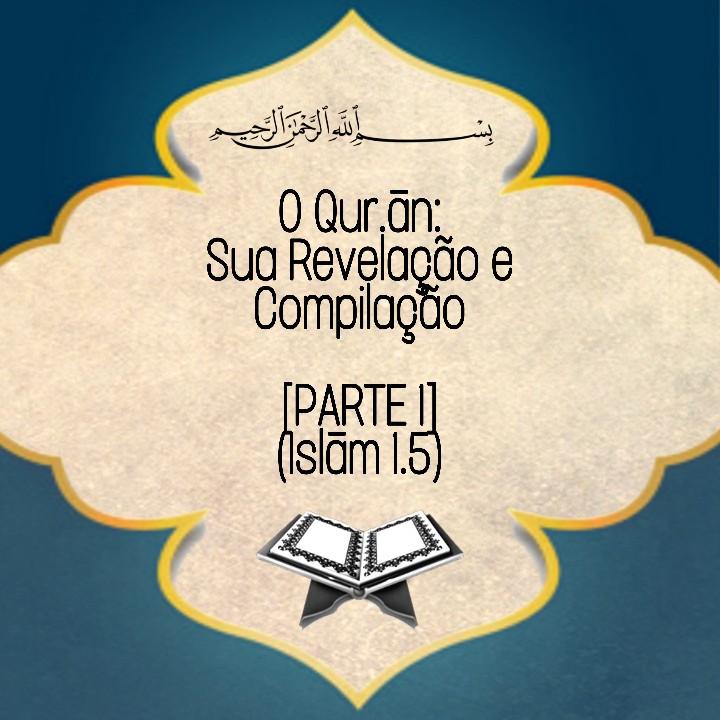 islam 1.5